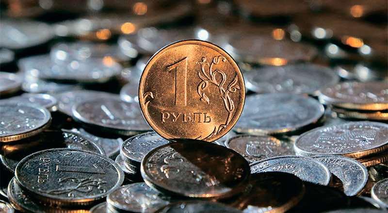 Загадка про рубль