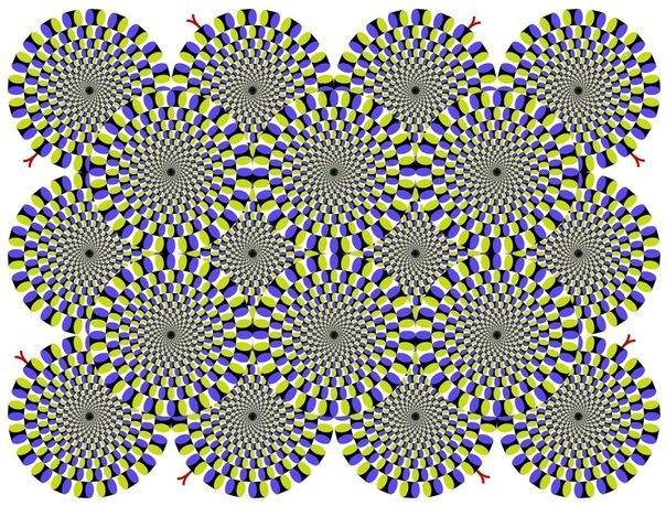 иллюзии