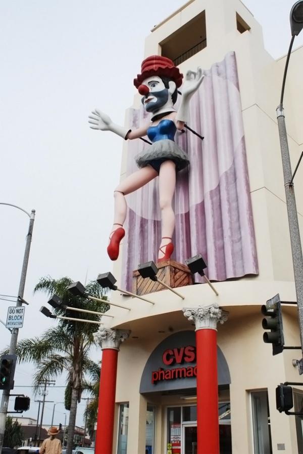 Клоун в пачке