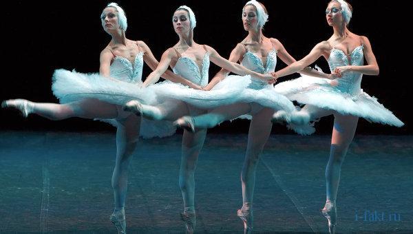 Интересные факты про балет.