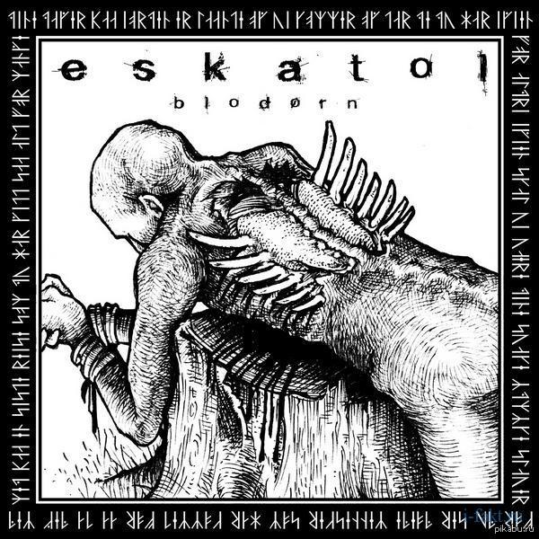 Кровавый орел — казнь времен викингов