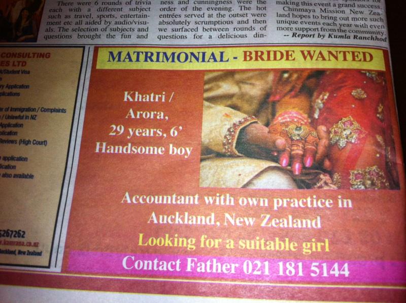 Ищу невесту для сына