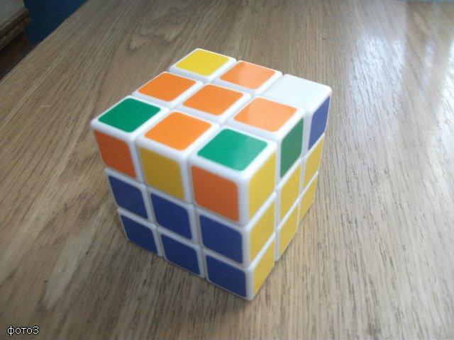 Простая схема сборки рубика