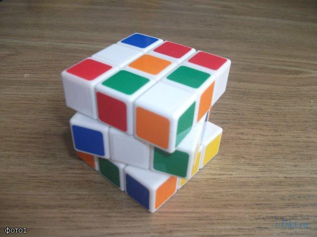 Разобранный кубик рубика