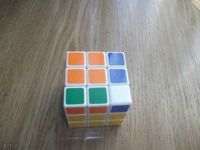 Легкий способ собрать кубика рубика