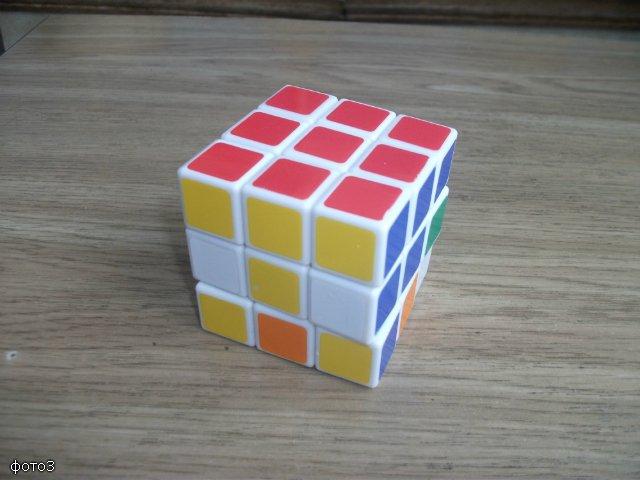 Фотография кубика рубика