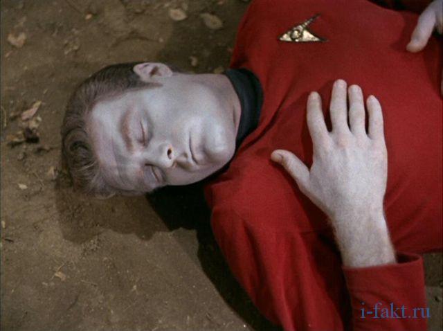 Смерть краснорубашечника
