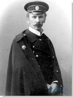 Петр Петрович Шмидт