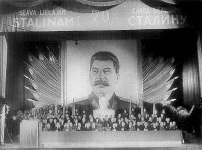 Как праздновали юбилей сталина