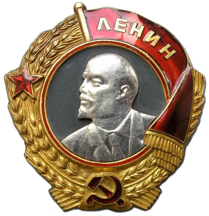 Интересные факты про Орден Ленина