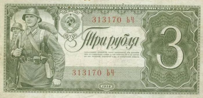 http://i-fakt.ru/wp-content/uploads/2017/04/tri-rublya.jpg