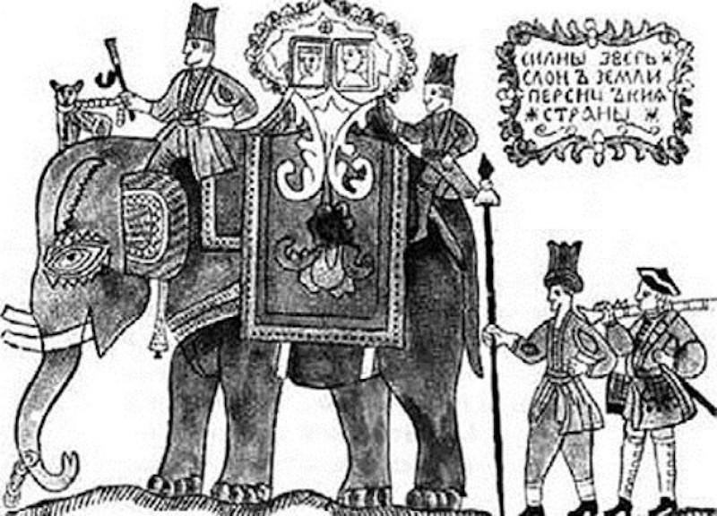 Слон для русского царя