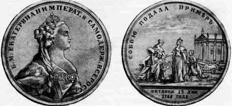 Екатерина II прививка от оспы