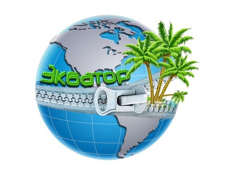 Интересные факты об экваторе
