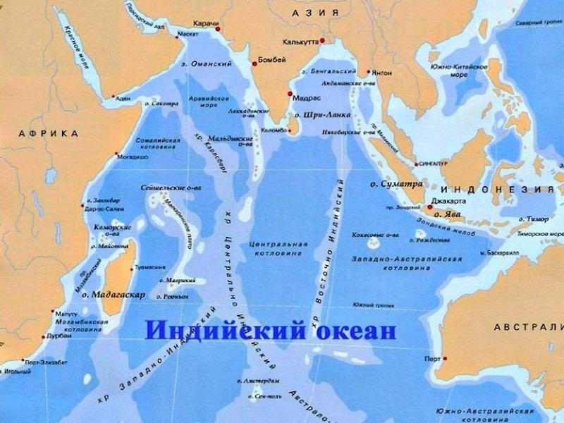 Интересные факты об Индийском океане.