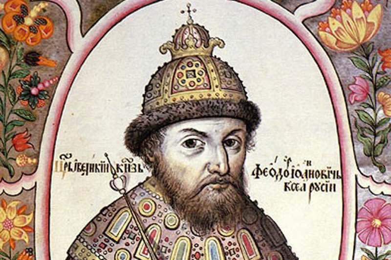 Федор Иванович - последний царь из династии Рюриковичей.