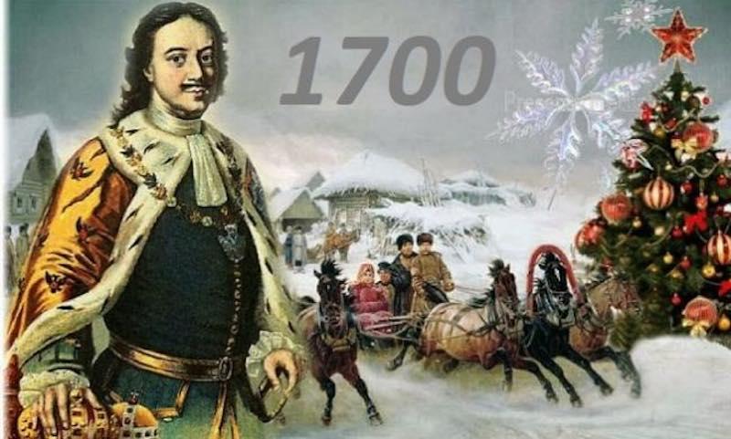 Как в России встречали 1700 год.