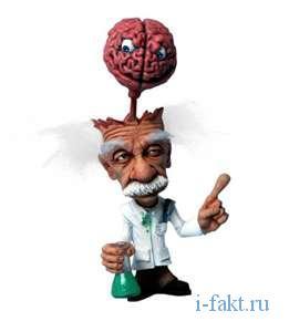 Интересные факты о мозге Эйнштейна