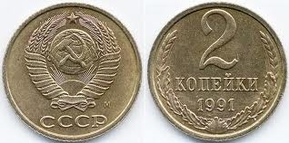 Загадка про две монеты