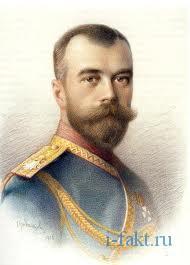 Каким был полный титул Николая II