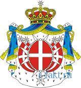 Интересные факты про Мальтийский орден 1
