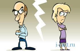 Самые смешные поводы для развода