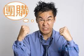 """Почему говорят: """"последнее китайское предупреждение"""""""