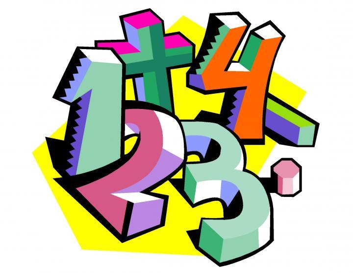 Интересные факты о математике 3