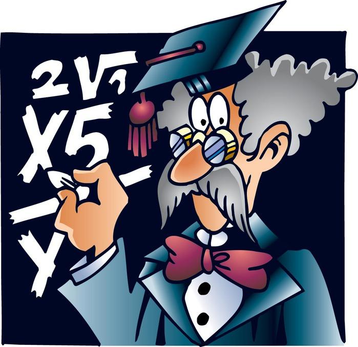 Интересные факты о математике 1