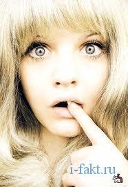 Пять вопросов для блондинки