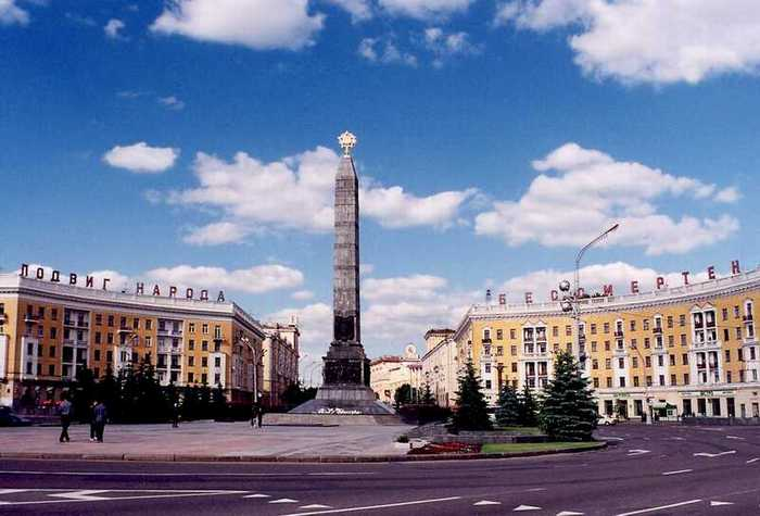 Интересные факты о Минске 3