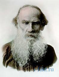 Интересные факты из жизни Льва Толстого 2