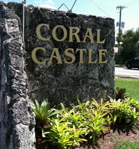 Коралловый замок - тайна одного человека 6