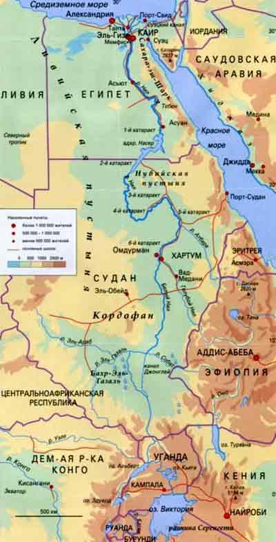Самая длинная река в Африке 2