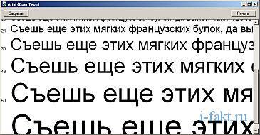 Фразы, в которых есть все буквы алфавита