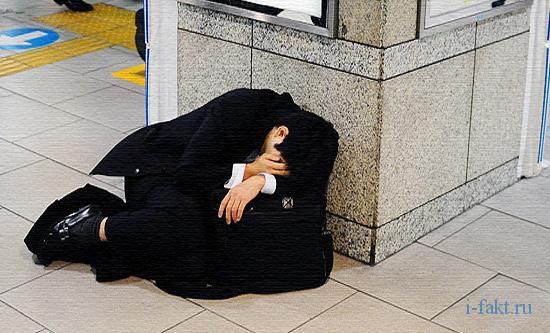 Трудоголики в Японии: нехорошие Кароши
