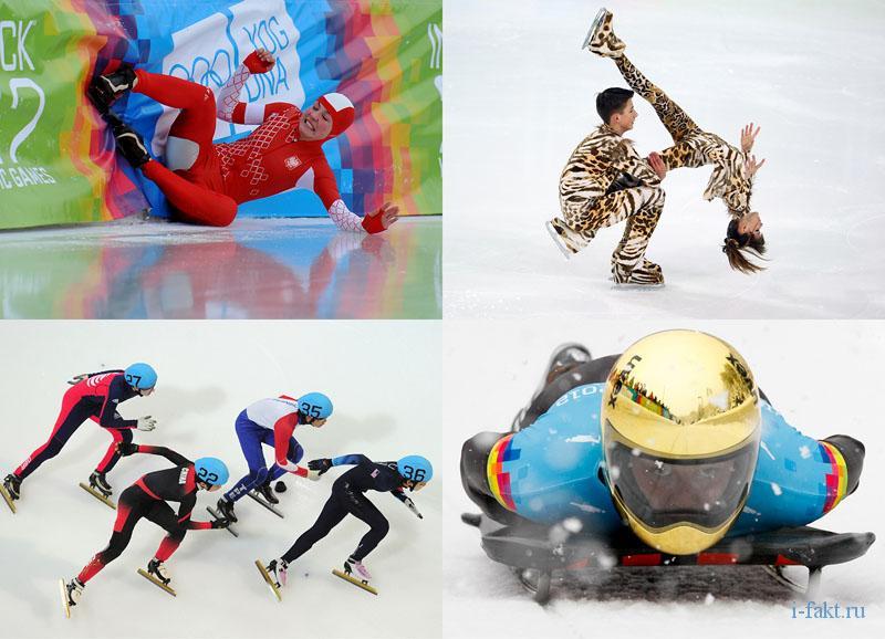 Интересные факты про Зимние Олимпийские игры