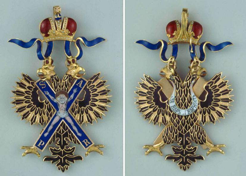 Первый российский орден