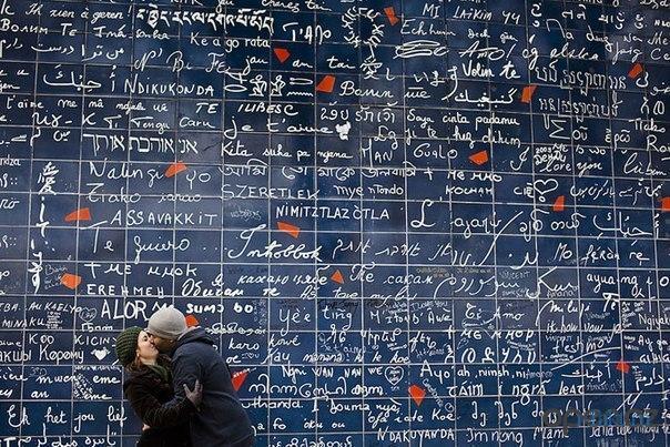 """Фраза """"Я тебя люблю"""" на всех языках мира"""