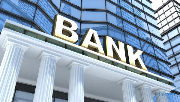 Интересные факты про банки