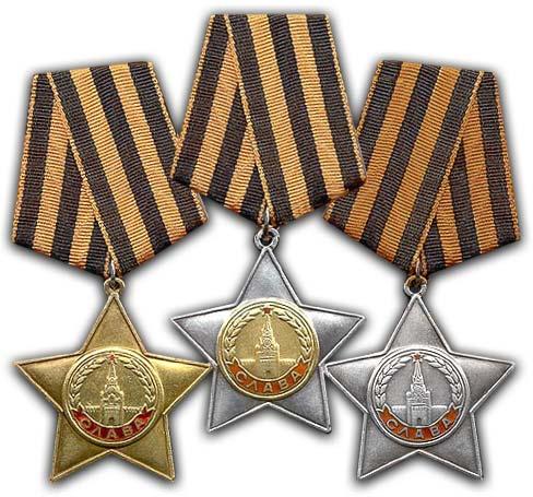Кавалер ордена 2