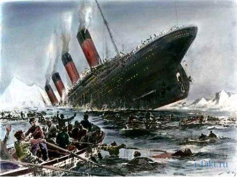 Русский кассир на Титанике