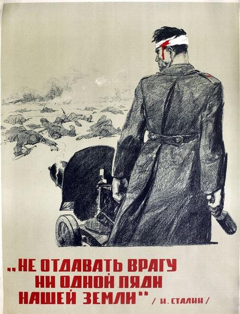 О приказе сталина № 227 «ни шагу назад! ».