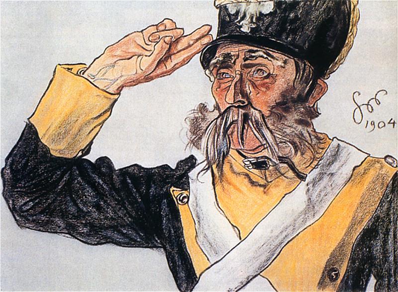 Воинское приветствие в царской россии