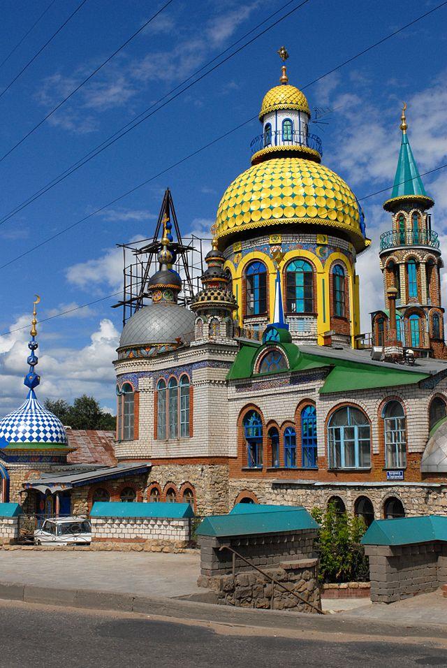 Где находится храм всех религий 5