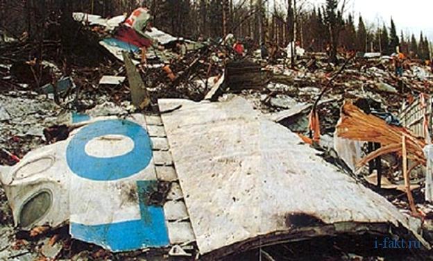 Катастрофа А310 в Междуреченском