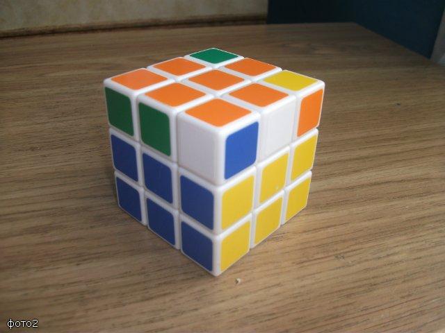 Собрать рубик