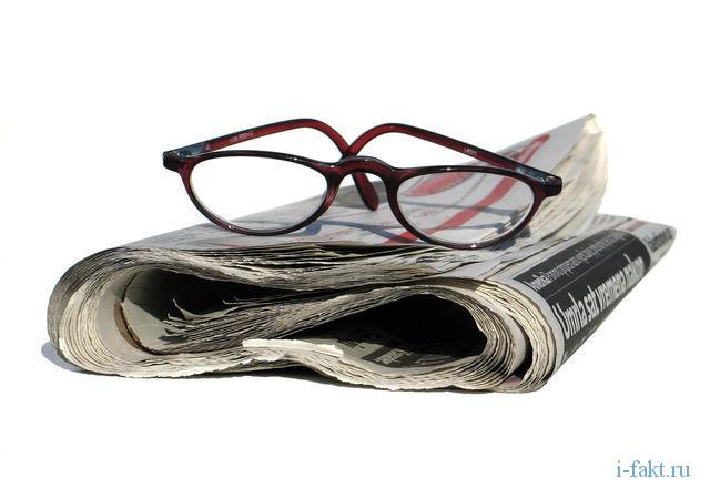Интересные факты про газеты