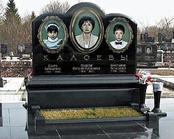 Могила семьи Калоева