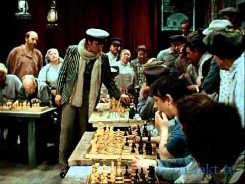 Шахматныеавантюристы